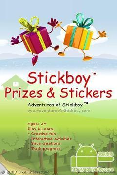 Stickboy奖品和贴纸