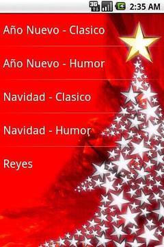 2011年圣诞节短信
