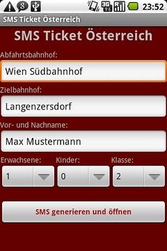 奥地利短信票务