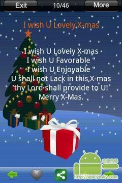 圣诞(圣诞节)短信