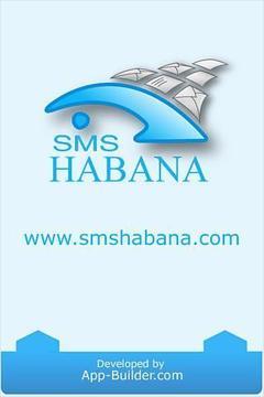 短信哈瓦那