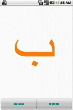 Arabic Alphabet Free