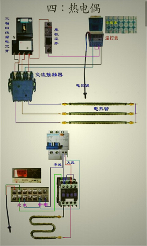 首页 游戏库 考试学习 电工接线