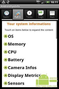 安卓全系统的信息