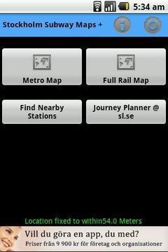 斯德哥尔摩的地铁地图加