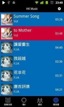 HK Music