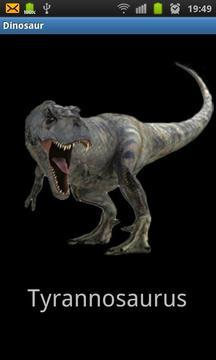 恐龍搖頭娃娃