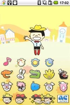 日本动画问候