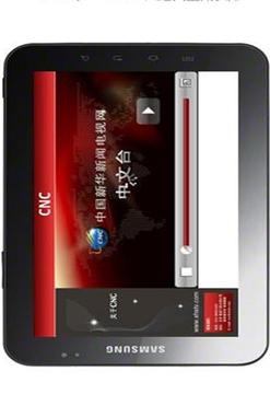 CNC中文台HD