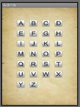 英语六级单词表
