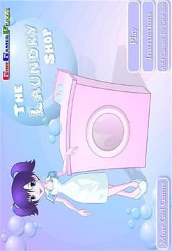 女孩经营洗衣店