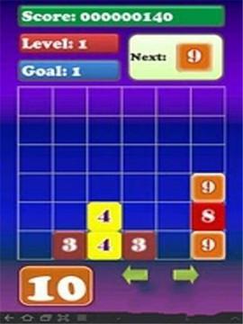 儿童数学加法