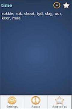 英语南非荷兰语词典