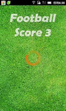 足球狂热3