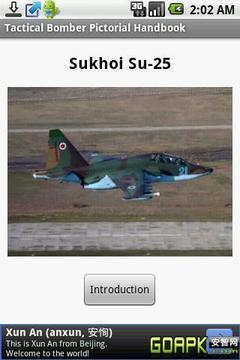 战术轰炸机手册