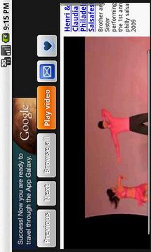舞蹈视频教训
