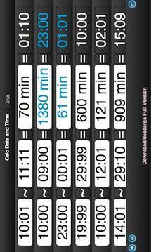 日期和时间计算器