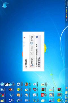 Windows7进阶指南