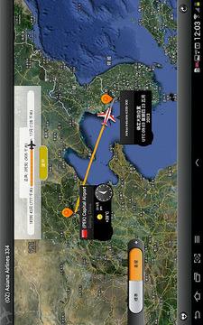 航班状态, 即时机场航班到达和出发信息牌 ✈ Pro