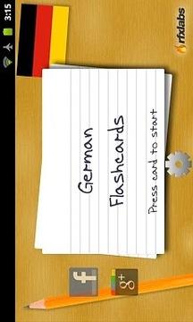 德国抽认卡免费