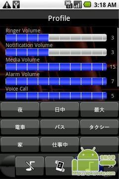 音量设置[C卷]免费