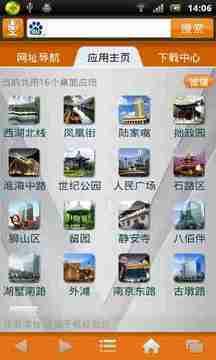 V江南商圈