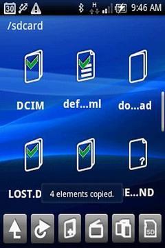 土著人基金文件管理器