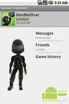 《星火》游戏管理器