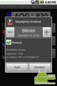 立陶宛停车场