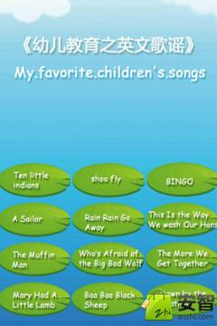 幼儿英文歌谣