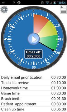 活动计时器