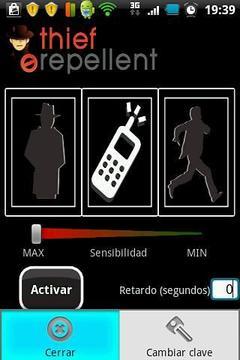 自动报警软件(简易版)