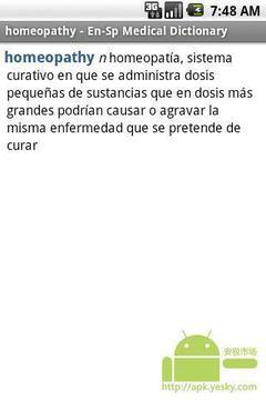 英语-西班牙语医疗词典