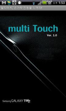 Multi Touch Visualiz (多点触摸测试仪)