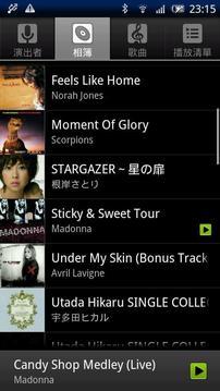 Music shortcut for Xperia X10