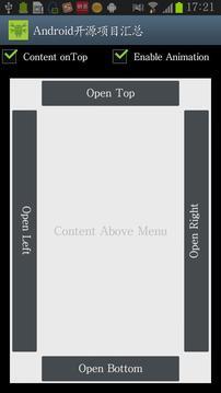 Android开源项目汇总