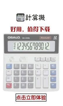 计算机简约版