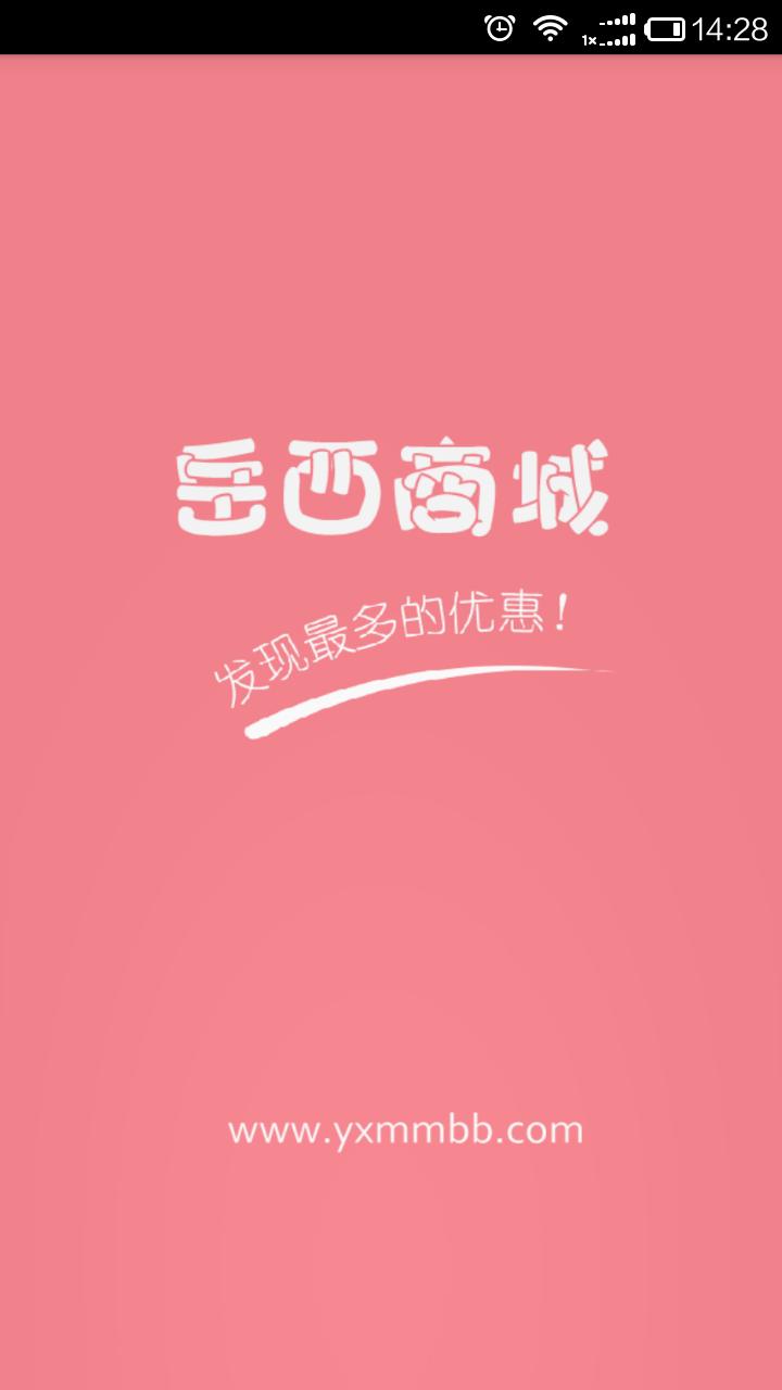 岳西茶叶品牌logo圆形