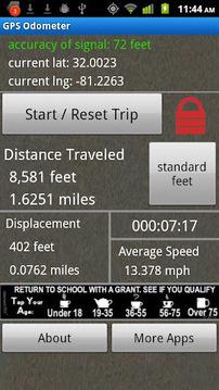 GPS的里程表