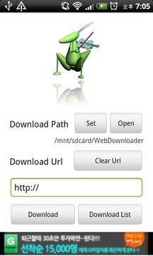 WebDownloader