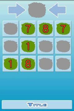 與獨立製作動物的數字遊戲