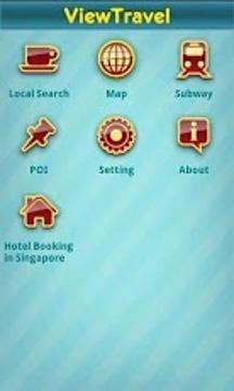 新加坡地图
