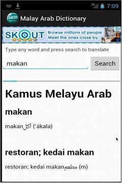 Free Malay Arab Dictionary