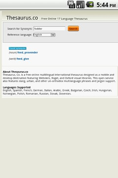 17 Language Thesaurus