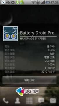 BatteryDroidPro电池机器人