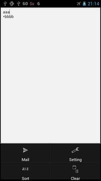 文本文件清单