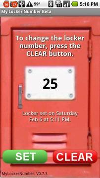 我的衣柜号码