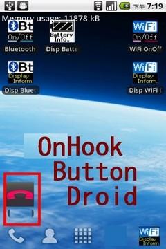 挂断键 OnHook Button