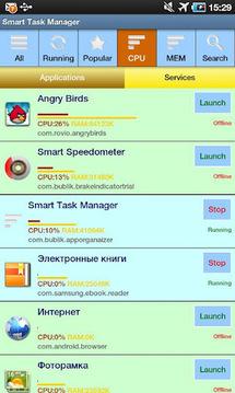 智能任务管理器