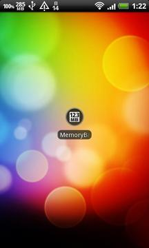 MemoryBar Simple